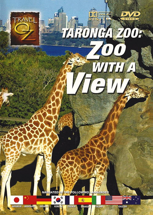Travel Oz - Taronga Zoo - The Zoo With A View